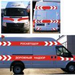 Оклейка спецтранспорта пленкой по низкой цене в Москве — «Измени Авто»