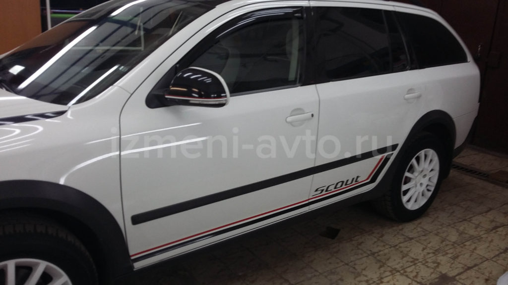 Частичная оклейка пленкой (полосками) Skoda Octavia Scout — «Измени Авто»