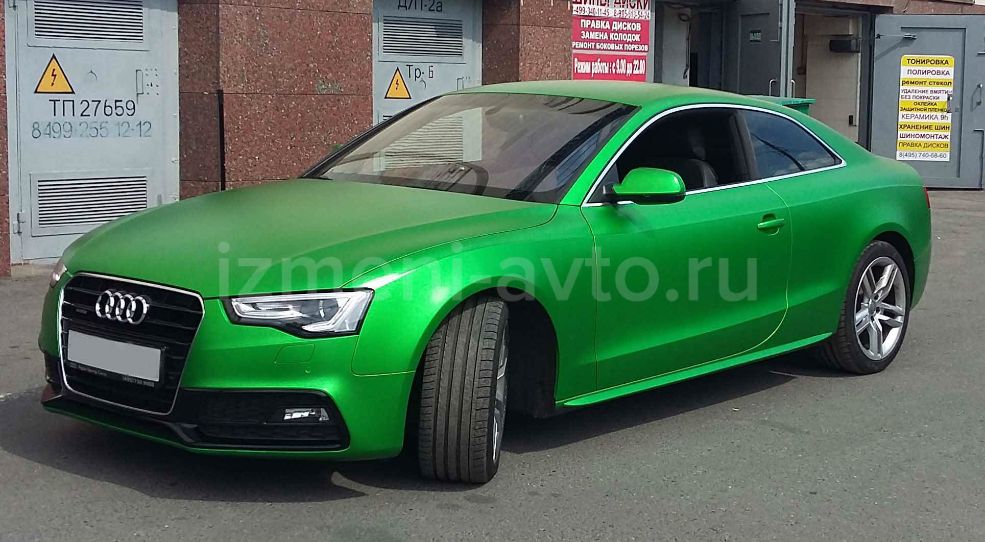 Оклейка пленкой Audi RS5 – «Измени Авто»