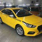Оклейка автомобиля под такси в Москве желтой пленкой недорого