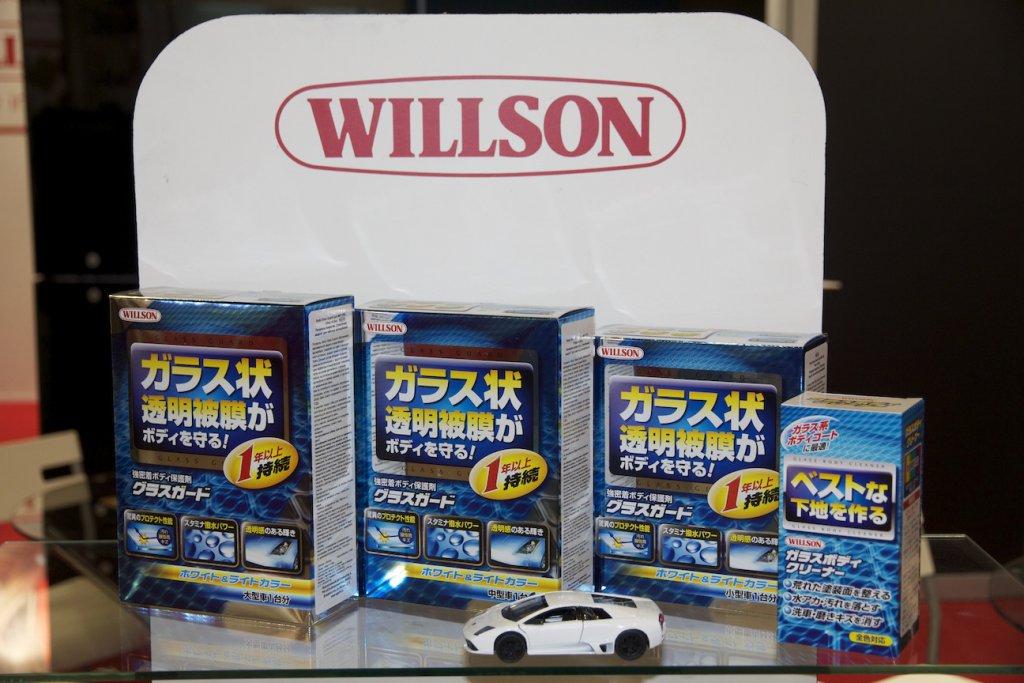 Жидкое стекло Wilson - покрытие автомобиля по низкой цене в Москве