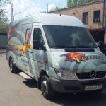 Оклейка фургона пленкой по низкой цене в Москве — «Измени Авто»